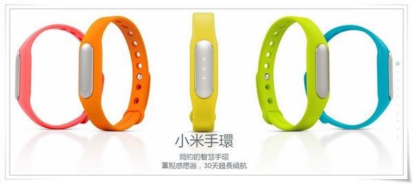 小米USB隨身風扇&小米手環[小米科技Xiaomi]17