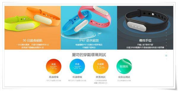 小米USB隨身風扇&小米手環[小米科技Xiaomi]18