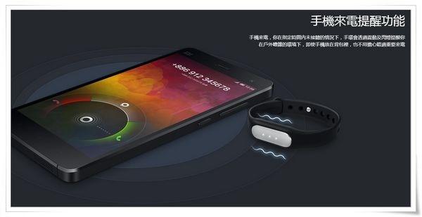 小米USB隨身風扇&小米手環[小米科技Xiaomi]19