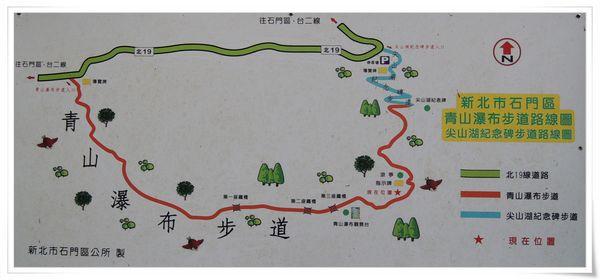青山瀑布步道[新北石門]11