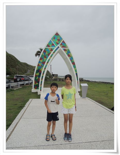 和昇之星遊輪愛情主題園區@北海岸石門‧和昇旗艦會館3
