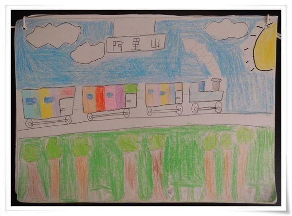 恆宇二年級暑假作業6