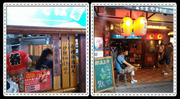西門町美觀園日式料理&韓式銅盤烤肉5