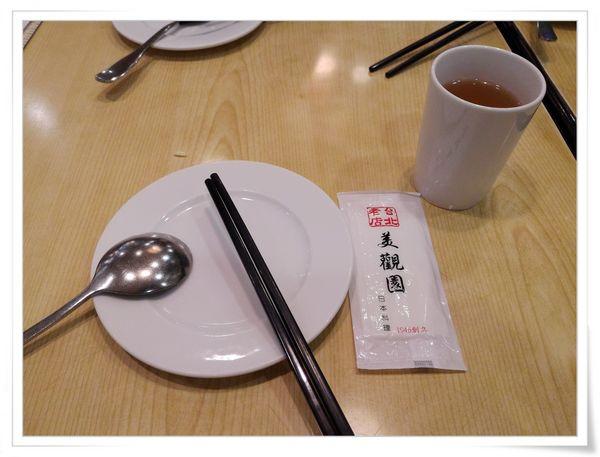 西門町美觀園日式料理&韓式銅盤烤肉10