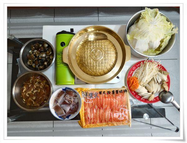 西門町美觀園日式料理&韓式銅盤烤肉24