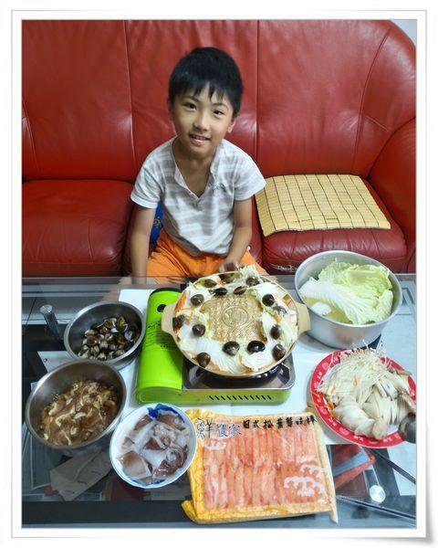 西門町美觀園日式料理&韓式銅盤烤肉26