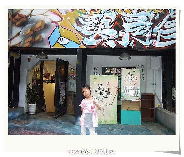 台北市電影主題公園[2010台北花遊記]7.jpg
