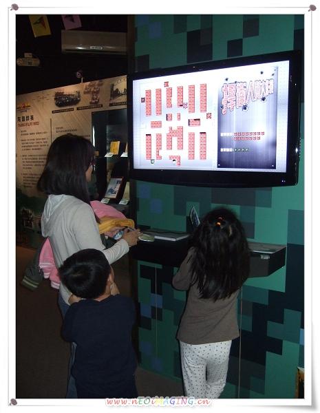 國軍歷史博物館39.jpg