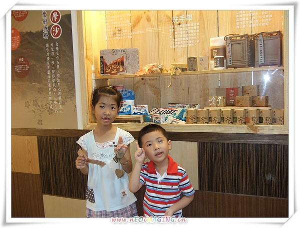 茶山房肥皂文化體驗館8.jpg