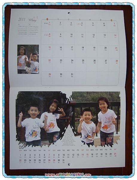 2011年璧掛式雙面月曆[來福彩色沖洗店]5.jpg