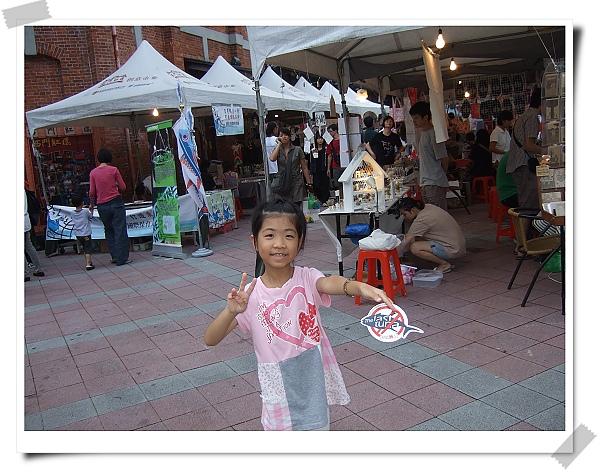 西門紅樓II[2010台北花遊記]1.jpg
