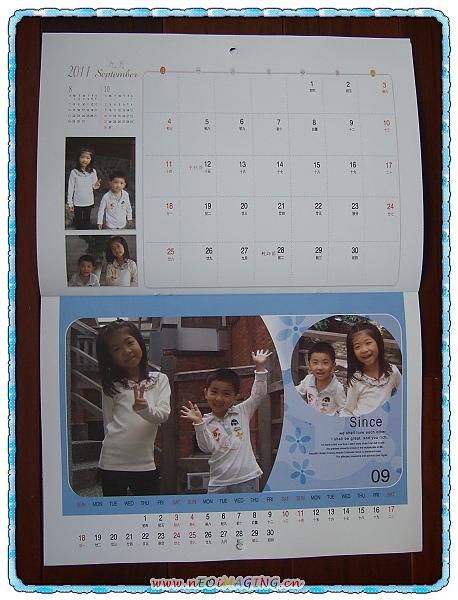2011年璧掛式雙面月曆[來福彩色沖洗店]9.jpg