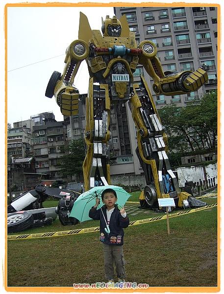 氣象萬千Art Supply特展[台北當代藝術館in 406廣場]9.jpg