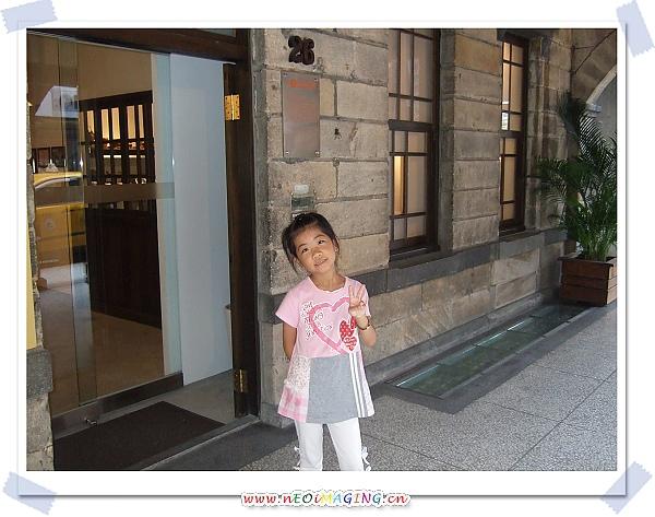 撫臺街洋樓[2010台北花遊記]11.jpg