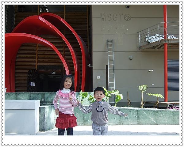 綠色魔法學校[力行校區]1.jpg