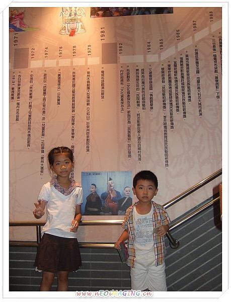 台北偶戲館[2010台北花遊記]8.jpg