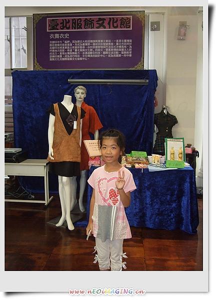 台北服飾文化館[2010台北花遊記]4.jpg