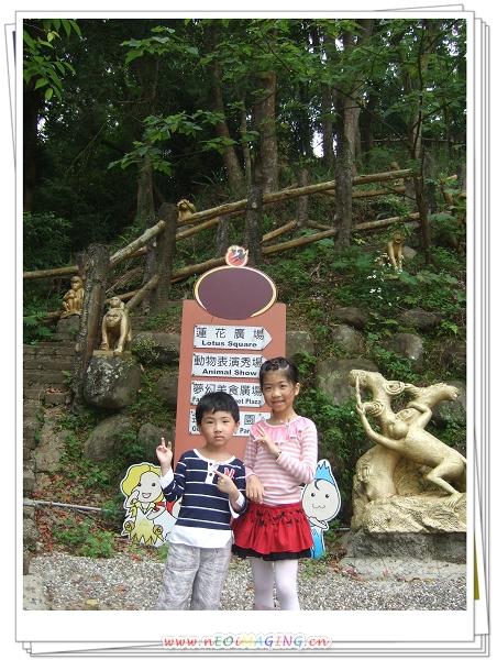 2011客家桐花祭[親子森林派對]20.jpg