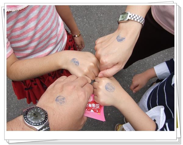 2011客家桐花祭[親子森林派對]10.jpg