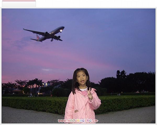 2010 臺北國際花卉博覽會[新生公園區]25.jpg