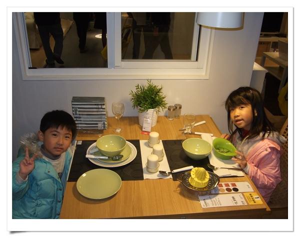 IKEA39元早餐 IV3.jpg