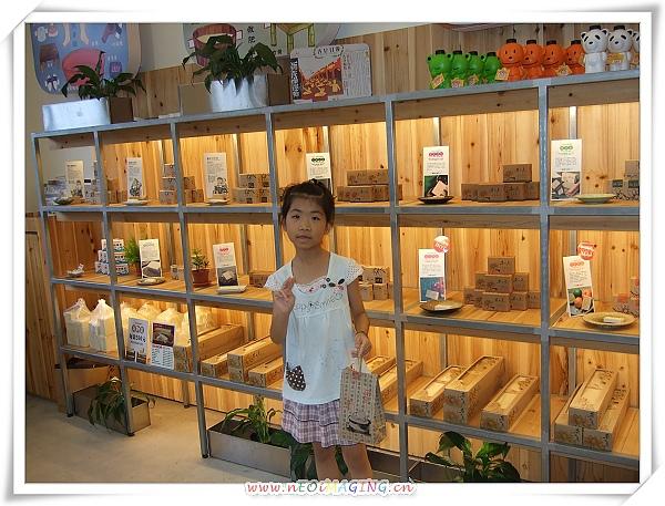 茶山房肥皂文化體驗館27.jpg