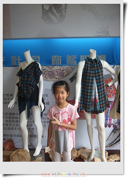 台北服飾文化館[2010台北花遊記]5.jpg