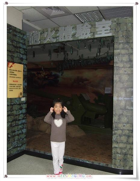 國軍歷史博物館23.jpg