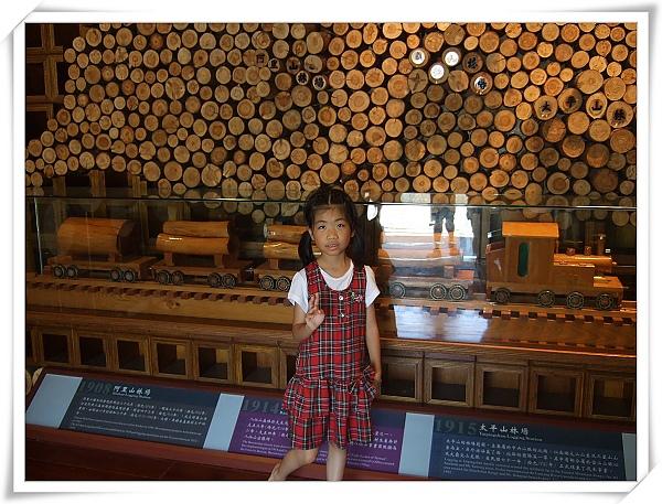 羅東林業文化園區II7.jpg