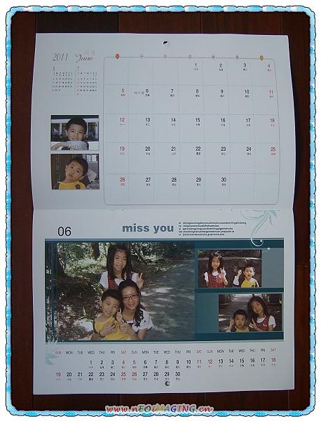 2011年璧掛式雙面月曆[來福彩色沖洗店]6.jpg
