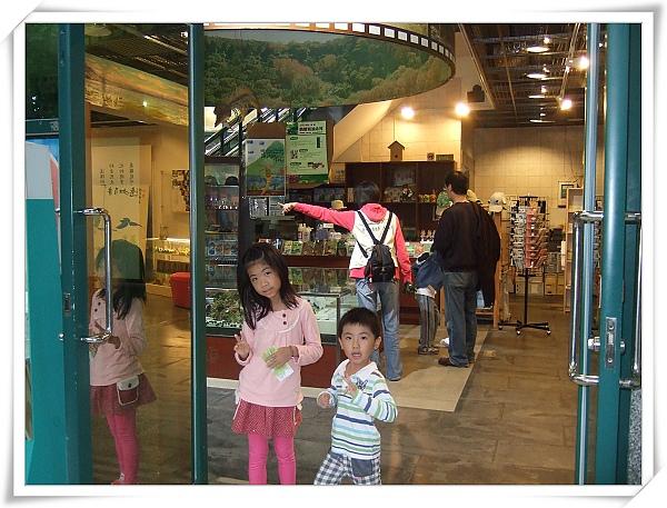 芝山文化生態綠園[2010台北花遊記]8.jpg