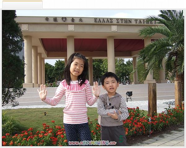 2010 臺北國際花卉博覽會[美術公園區]6.jpg