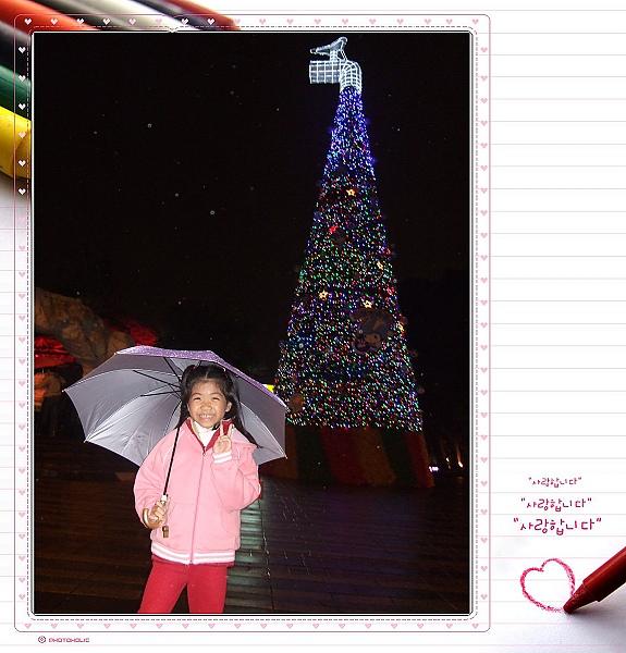 公館自來水博物館聖誕樹2.jpg