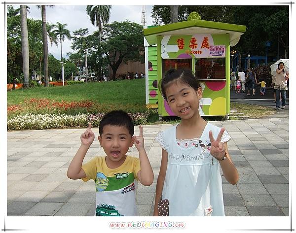 台北市立兒童育樂中心III2.jpg
