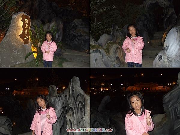 2010 臺北國際花卉博覽會[新生公園區]32.jpg