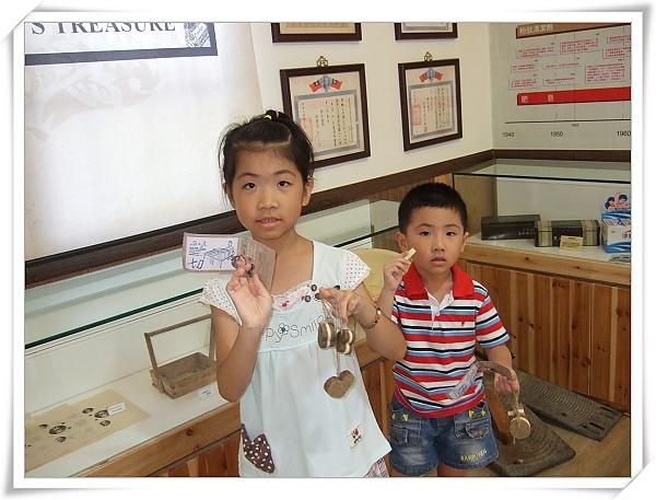 茶山房肥皂文化體驗館5.jpg
