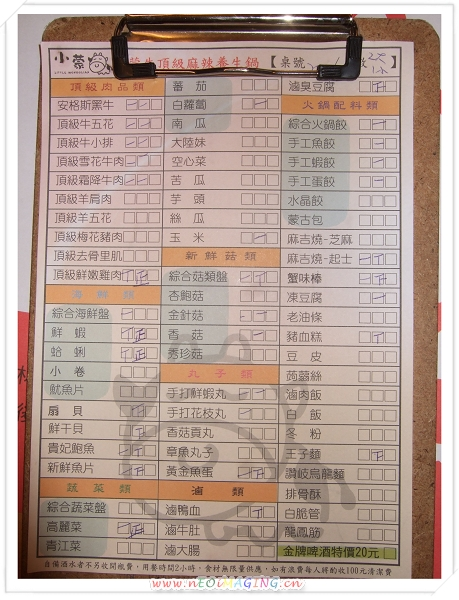 小蒙牛頂級麻辣養生鍋[慶祝媽咪生日]8.jpg