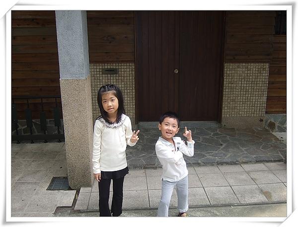 梅庭[2010台北花遊記]12.jpg