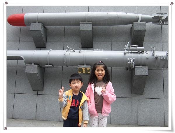 國軍歷史博物館1.jpg