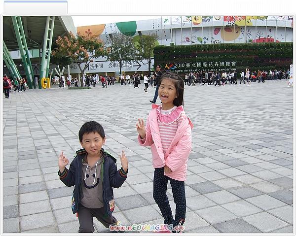 臺北國際花卉博覽會[圓山公園區]5.jpg