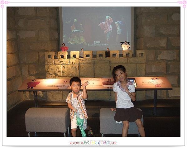 台北探索館[2010台北花遊記]11.jpg