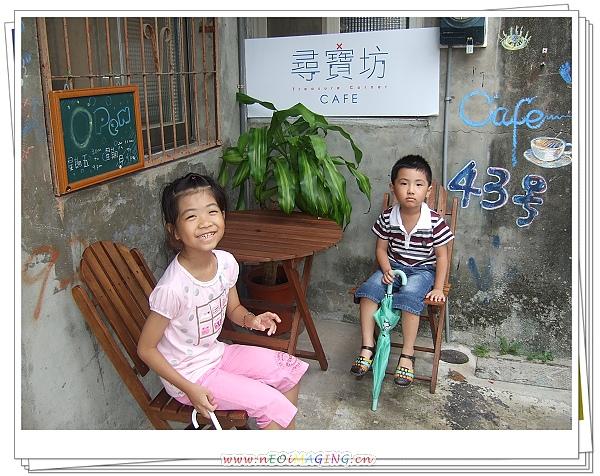 寶藏巖國際藝術村[2010台北花遊記]32.jpg