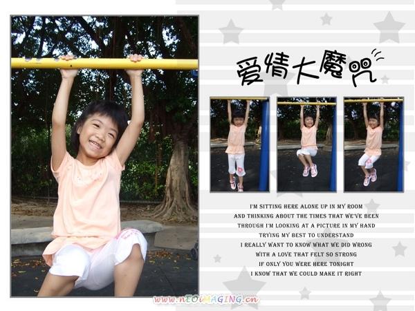 新生公園4.jpg