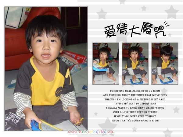 小玩童玩具批發店3.jpg