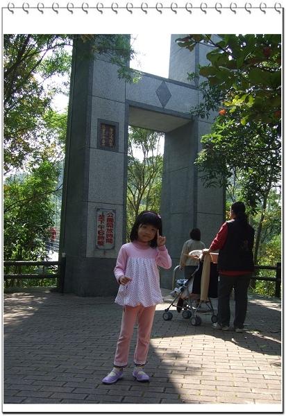 虎形山休閒公園1.jpg