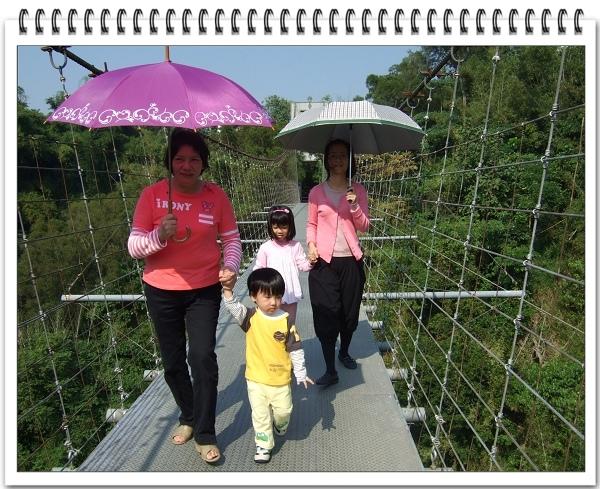 虎形山休閒公園2.jpg