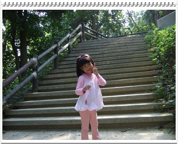 虎形山休閒公園3.jpg