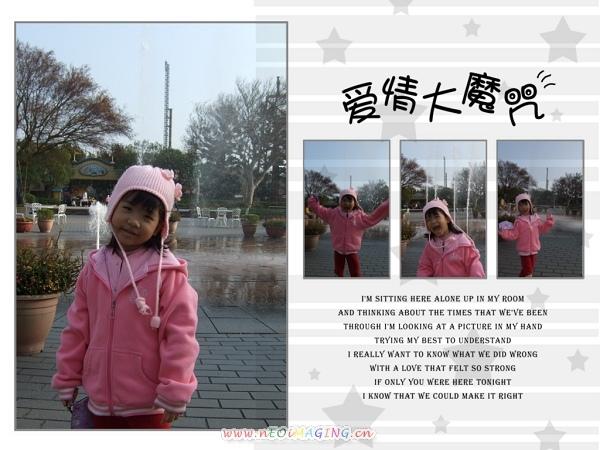 六福村主題樂園10-7.jpg