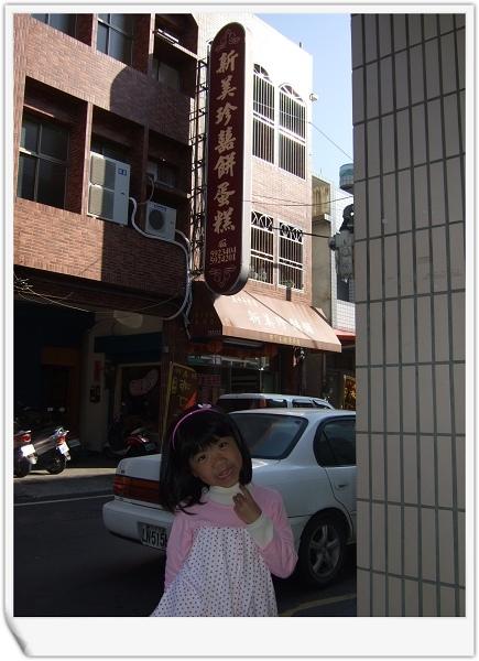 花田囍事1.jpg