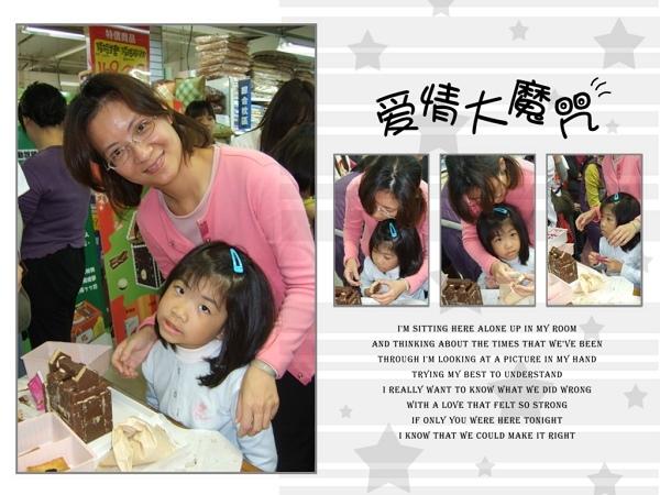 聖誕薑餅屋DIY創意活動4.jpg